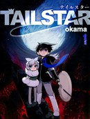 TAIL STAR漫画
