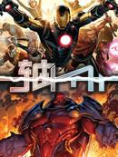 复仇者和X战警:善恶轴心漫画