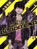blood lad漫画